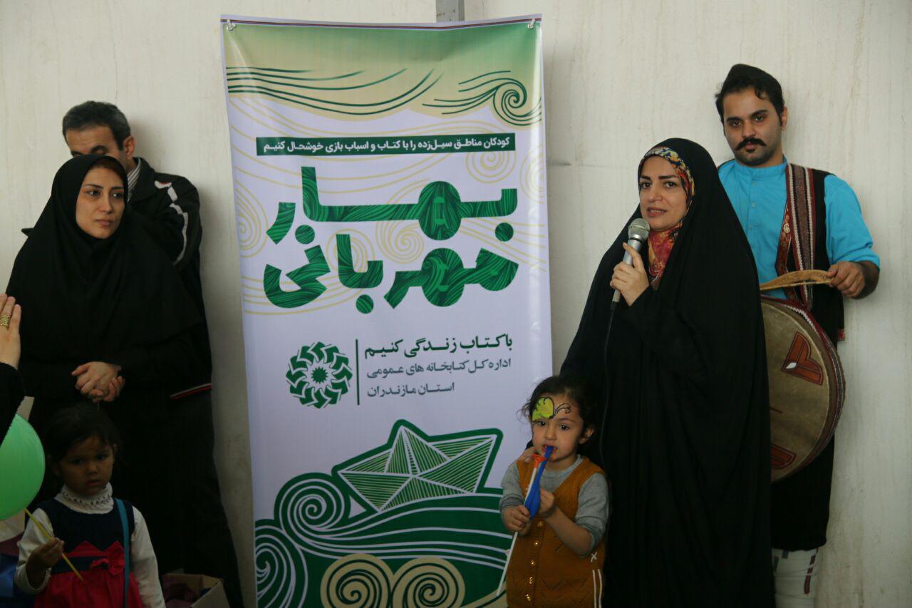 https://mazandaran.iranpl.ir/Portal/picture/?1027952/.